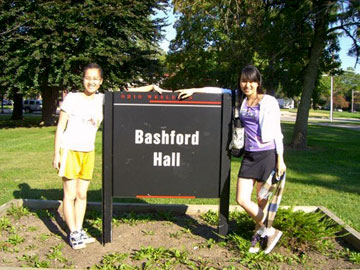 Vietnamese students and Bashford Hall